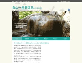 ichirino.gr.jp screenshot