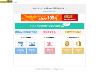 ichro.jp screenshot