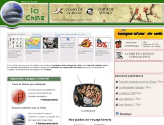 ici-chine.com screenshot
