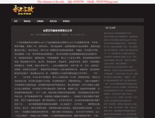 icicibank-imobile.com screenshot