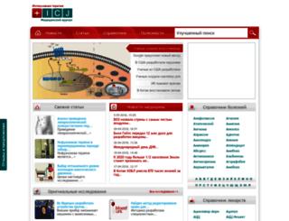 icj.ru screenshot