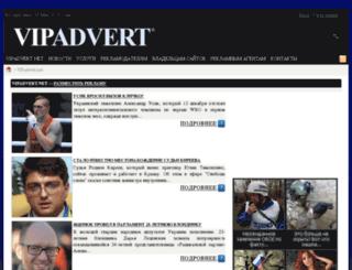 icl.vipadvert.net screenshot