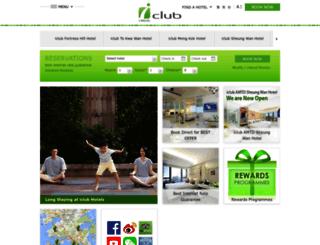 iclub-hotels.com screenshot