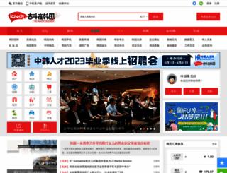 icnkr.com screenshot