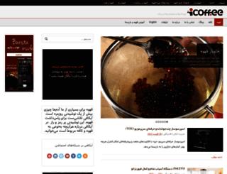 icoff.ee screenshot