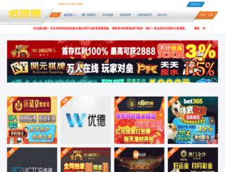 icomchannel.com screenshot