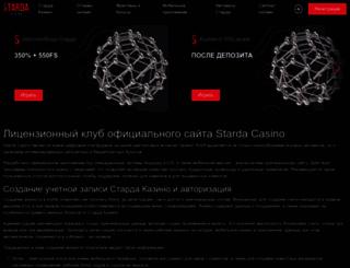 iconicmobile.ru screenshot