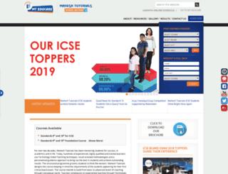 icse.maheshtutorials.com screenshot