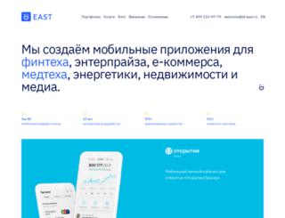 id-east.ru screenshot