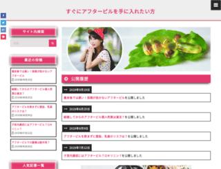 id-sphere.com screenshot