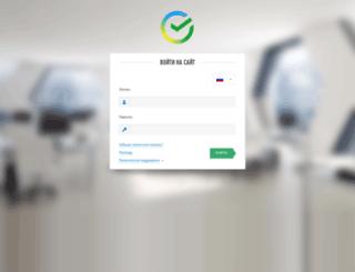 id.intercomp.ru screenshot