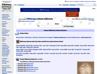 id.wiktionary.org screenshot