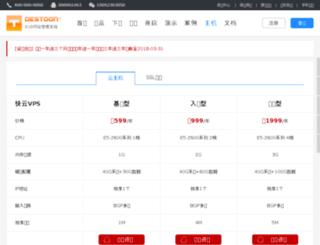 idc.destoon.com screenshot