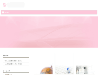 idcardprinting.biz screenshot