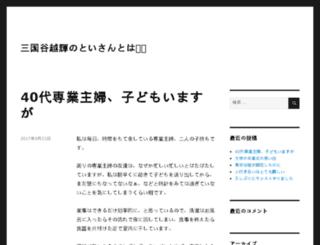 idcciosummitksa.com screenshot