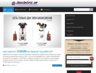 ideainlife.ru screenshot