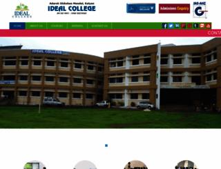 idealcollege.in screenshot