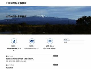 ideha.net screenshot