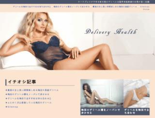 ideiaspraticas.net screenshot