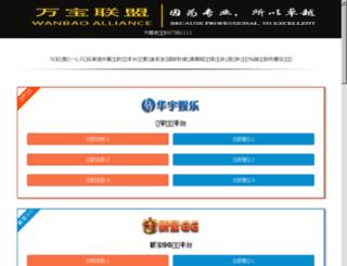 idggc.com screenshot
