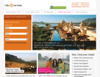 idiscoverindia.com screenshot