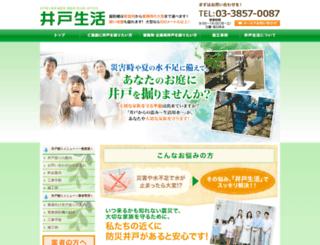 ido-mizu.com screenshot