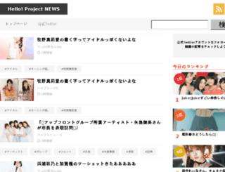 idol-pr.com screenshot