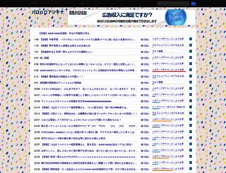 idolantena.antenam.info screenshot