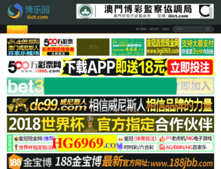 idotweb.com screenshot
