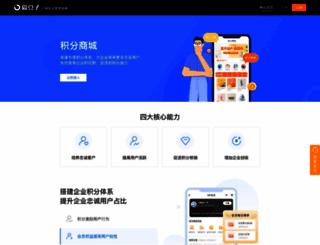 idouzi.com screenshot
