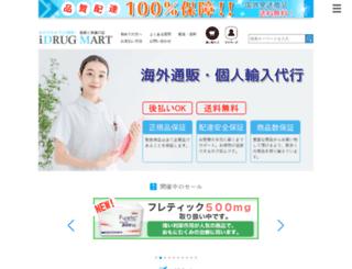 idrugmart.jp screenshot