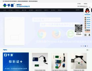 idukaqi.com screenshot