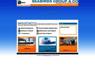 ieee2009projects.sbgc.in screenshot