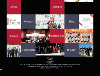 iehot.net screenshot