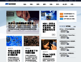 iek.org.tw screenshot