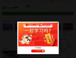 ielts.hjenglish.com screenshot