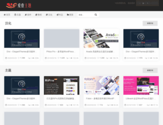iesay.com screenshot