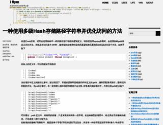 iflym.com screenshot