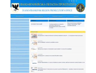 ifr.gp.gov.ua screenshot