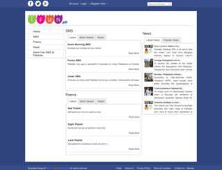 ifun.pk screenshot