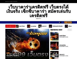 ifweweredogs.com screenshot