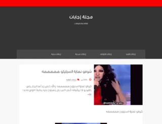 igabat.com screenshot