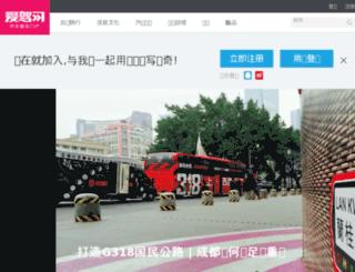 igaizhuang.ijia360.com screenshot
