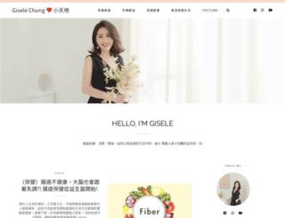 igisele.com screenshot