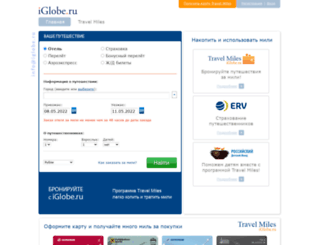 iglobe.ru screenshot