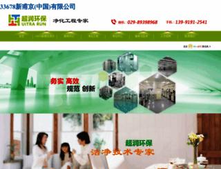 igopeople.com screenshot