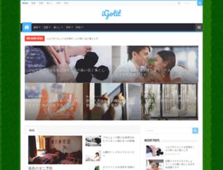 igot-it.com screenshot