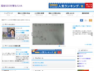 igotou.com screenshot