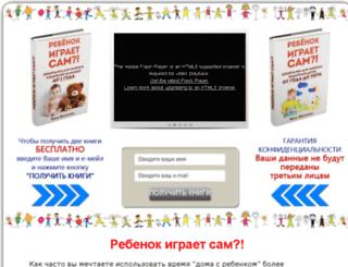 igra.jablogo.com screenshot