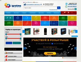 igrotime.ru screenshot